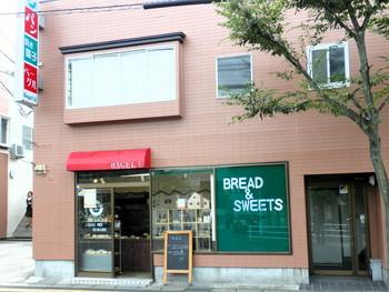 太白区の富沢にある人気のベーカリー、ベーグルUです。 お店の名前通り、ベーグルが自慢のお店です。