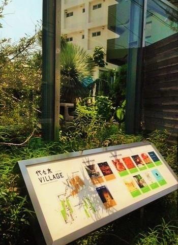 ビレッジ内には、「code kurkku(コード・クルック)」をはじめとしたレストランやカフェ、バーなどの飲食店、ライフスタイルショップ、植物のコンサルティング事務所「そら植物園」など10ちかくの店舗が入っていますが…。