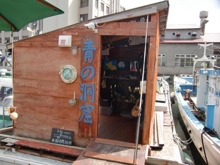 小樽運河遊歩道沿いがスタート地点。小樽の市街地から歩いていけるくらいの場所にありますよ。こちらの小屋が集合の目印です。