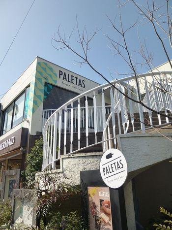 PALETASの一号店は「2013年8月にOPENした「鎌倉」。今では桜木町店、そして代官山店に東京ミッドタウン店、さらには大阪の枚方T-SITE店が出来て、2017年には銀座店がオープン予定と大人気となっています。