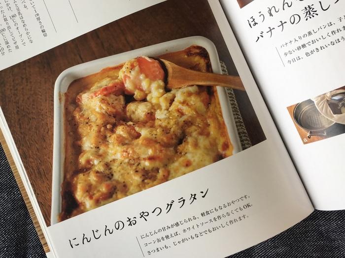簡単レシピが多く見た目可愛いものばかりなのでトライしやすいですよー。