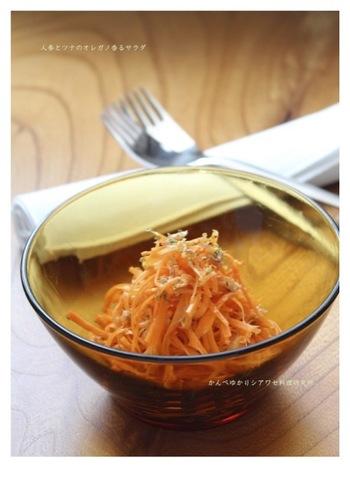 ワンパターンになりがちなニンジン料理のレパートリーにぜひ加えたい1品。オレガノとレモンが爽やかで、洋食の付け合せにぴったりです。