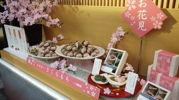 春の足音が聞こえると季節限定で出されるのが、桜餅。店頭にならぶ桜餅のきれいな色合いに、思わず足が向いてしまいます♡