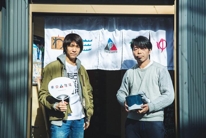 「東京銭湯」の取締役番頭(!)後藤大輔さんと渡部さん。喜楽湯の入り口にて