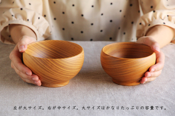 サイズも2種類あり、家族それぞれに合ったお椀を選ぶことができます。 全部揃えて、異なる木のお椀を使い比べしたくなりますよね。