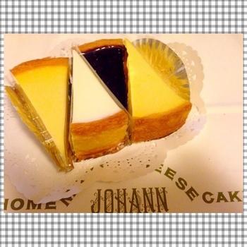 ヨハンのチーズケーキはいかがでしたか?ヨハンの濃厚でクリーミーなチーズケーキのお味は長く愛され続けてきたお味です。中目黒にお散歩に行ったら、あなたもぜひ一度、素敵なヨハンに立ち寄ってみてくださいね♪