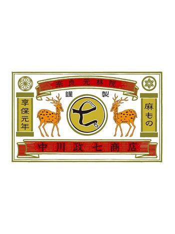 享保元年に奈良で創業した「中川政七商店」。2016年で創業300周年を迎えました。手績み手織りの麻織物の他、奈良を初めとする各地の工芸品などを扱っています。 それ以外にも様々な雑貨が取り扱われており、それらはほっこりするような温かみがあったり、ユニークで面白みがあったりして、眺めているだけでも楽しめる商品です。