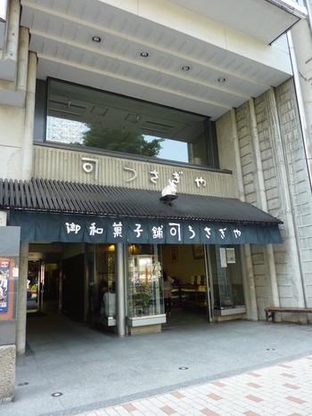 上野中央通りにあるうさぎやは、生菓子にこだわりをもった名店。通信販売や発送は一切行わず、店頭販売のみとなっています。どら焼きが有名なうさぎやですが、その他の和菓子も目が離せません。