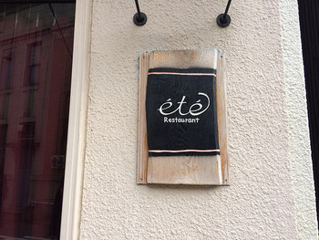 こちらのお店のシェフは都内イタリアンレストランで修業した後、2008年に池尻大橋で人気を誇るフレンチレストラン「OGINO」のオープニングスタッフとして関わり、その後2011年に「ete」をオープンしました。コストパフォーマンスの高さ、お店の雰囲気、味、さらにお腹も十分満たせると評判のお店。その人気ぶりは、毎月1日に2ヶ月先の予約分しか申し込めず、その電話もなかなか繋がらないほどです。お店に行くなら必ず電話で状況を確認してから行きましょう。  étéはフランス語で『夏』を意味します。