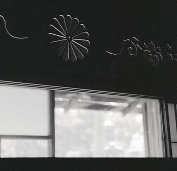 菊と桐は、透かし彫りに多く見られます。建具だけでなく着物や帯といった装飾にも用いられる伝統的なモチーフですね。