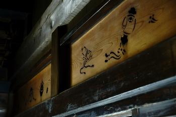 古民家の透かし欄間・・・打ち出の小槌です。このようなモチーフは、家の繁栄と豊かさの象徴として多く用いられました。