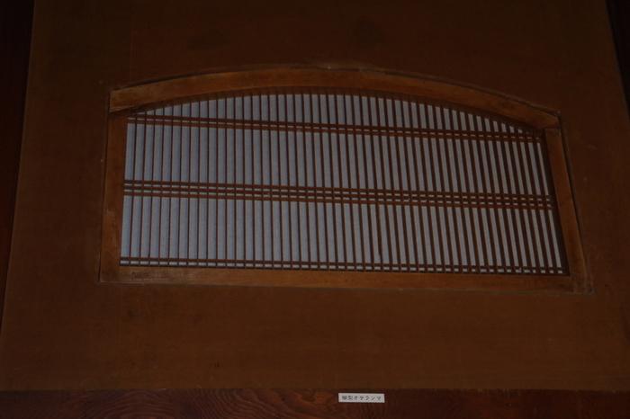 櫛形の筬(おさ)欄間・・・筬とは枠のこと。櫛形の枠に千本格子の障子欄間です。