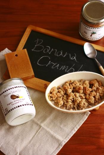 牛乳、卵を使わないレシピは、アレルギーを持っている方も食べることができます。 いつものお菓子作りの材料をちょっと変えて、体に優しいお菓子を作ってみませんか?