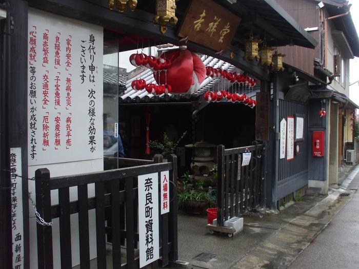 庚申堂のすぐそばにあるのが「奈良町資料館」。ならまちの民俗資料や仏像、美術品、看板、古銭などが展示されています。
