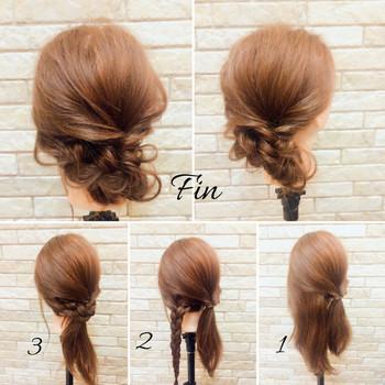 コテで巻かなくてもナチュラルウェーブヘアなら、すぐヘアアレンジOK!くるりんぱと三つ編みを組み合わせた、デートにぴったりのスイートヘアアレンジは、ミディアムヘアの方におすすめ。  (1)左の毛を残し、右側でくるりんぱ。 (2)残した左の毛束を三つ編みに。 (3)三つ編みをくるりんぱに巻き込み、ピン留め。下にたれた髪をゆるくお団子にしピンで留め、ところどころくずしてふんわりさせたらできあがり。バランスをみておくれ毛をだしましょう。