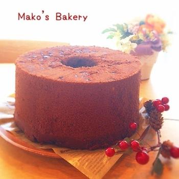 ココア&チョコレートのシフォンケーキは、バレンタインDayにもおすすめなシフォンケーキ。こちらのレシピは、何度も試行錯誤して完成したレシピだそうです。みなさんのおうちの定番レシピに加えてみませんか♪