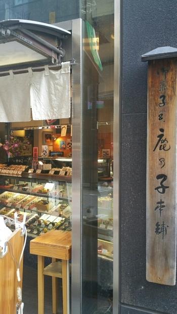銀座銘菓として有名な花かの子を作るのがこちら「鹿乃子」。店頭販売の他お茶スペースもあるので、とにかく甘い和菓子が食べたい!という時におすすめのお店です。