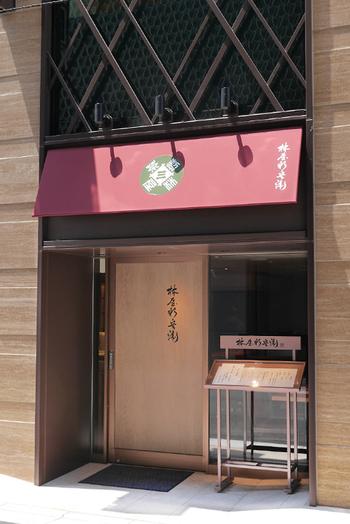 こちらは京都の老舗茶舗がプロデュースするカフェです。お茶は飲むだけでなく、茶葉をまるごと美味しく頂くことで栄養が摂取できるという考えのもと、抹茶・煎茶の美味しいスイーツを提供しています。