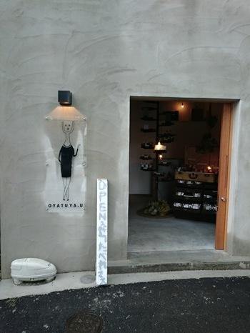 地下鉄桜坂駅から徒歩10秒。「OYATUYA.U(オヤツヤユー)」は、営業開始から1時間で売り切れることもあるという大人気の焼き菓子専門店です。
