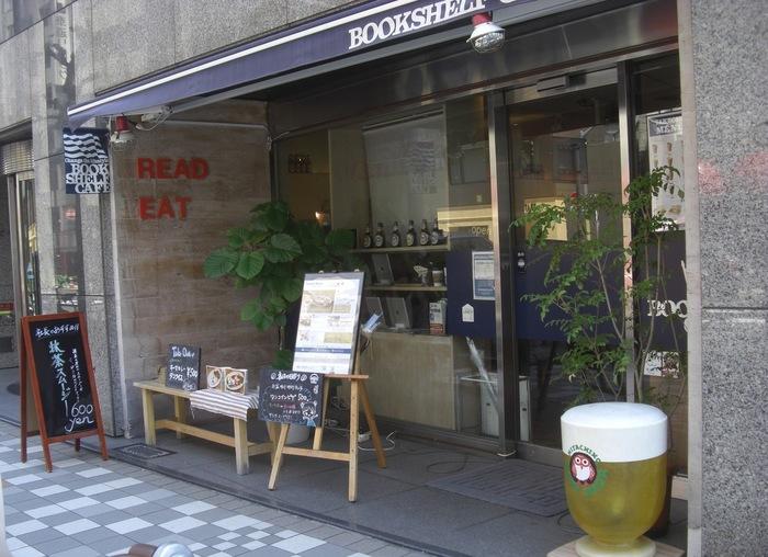 東京・浜町にある「BOOKSHELF CAFE」。
