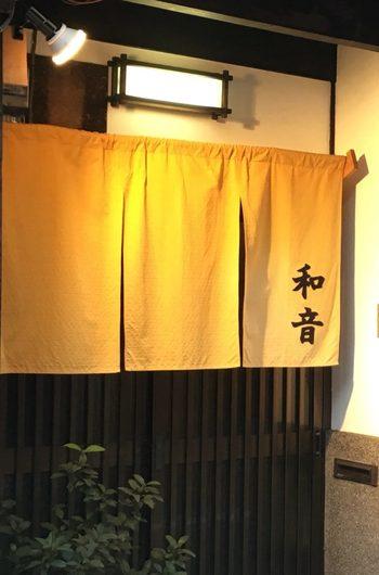 こちらも西陣にある「京町家ゲストハウス和音」。静かな場所にあり、ゆっくりと京都の街を味わいたい人にもお勧めのゲストハウスですよ。  食事は付いていないか、別料金というところが多いのですが、和音では朝食にパンをいただけます。コーヒーや卵焼きを準備して一緒に味わうのもいいですね。