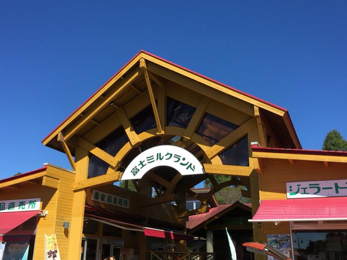 """富士山・牧場・ソフトクリーム。富士山麓の「朝霧高原」で、のんびり""""おいしい休日""""を。"""
