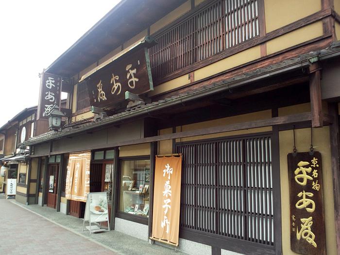 平安神宮大鳥居の前に店を構える「平安殿」は、良質な素材、素朴ながらも上品な味わいで知られる老舗和菓子店。