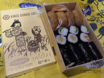 かわいらしいパッケージのイラストは、画家の谷内六郎さんが手がけたものです。お稲荷さんのお味もしっかりとしており、いくらでも食べられるおいしさです。