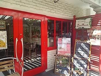 自由が丘駅から徒歩5分程のところに、赤の枠に彩られた扉が目印のパイ専門店『ボン・マモン』があります。20年以上にわたり試行錯誤を重ねて完成させた自慢の折込みパイは、数多くのメディアでも取り上げられる程の人気店。