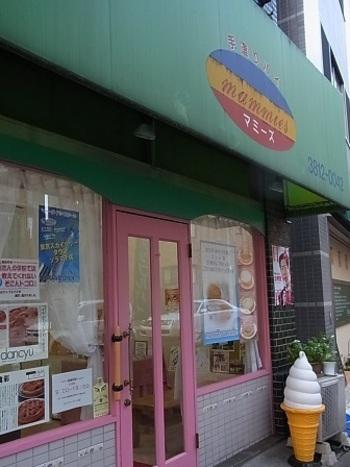 通販や催事などでも高い人気を誇るパイ専門店『マミーズ・アン・スリール』はご存知ですか?本店は、文京区の春日駅から徒歩2分程度のところにあります。