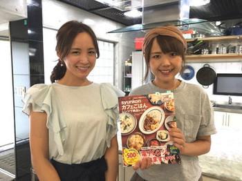 ぷぷっと笑えてオシャレに節約料理ができる!そんな楽しくて頼りになるレシピを紹介してくれるのが、関西在住の山本ゆりさん(写真右側の女性です)。