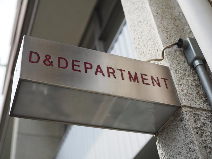 ナガオカケンメイ氏率いる「D&DEPARTMENT PROJECT」は47都道府県にひとつずつ、D&DEPARTMENTをつくっていくプロジェクト。  その土地に住み、日々の生活をその土地に根差している人とパートナーシップを組み、「ロングライフデザイン」について考えます。