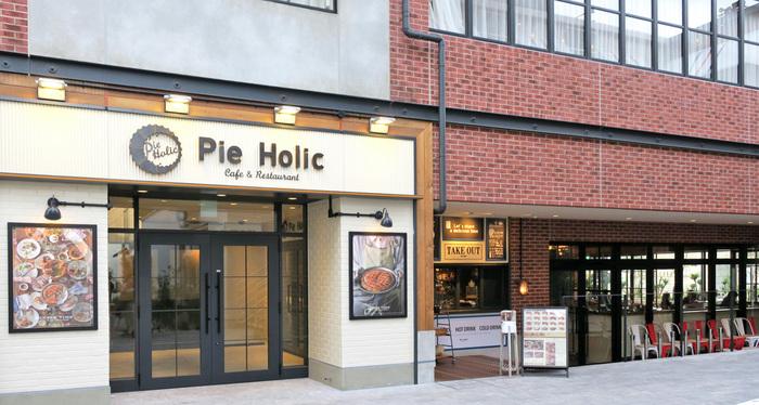 2016年にオープンした『Pie Holic』はカリフォルニアからやってきたパイ専門店です。横浜のみなとみらい馬車道から徒歩6分程の横浜のニュースポット「MARINE & WALK YOKOHAMA」内にあります。