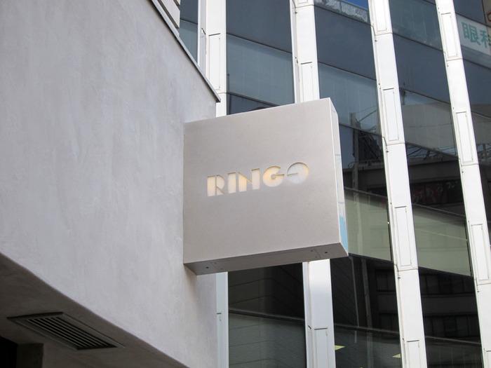 2016年池袋にオープンした『RINGO』は、カスタードアップルパイ専門店です。