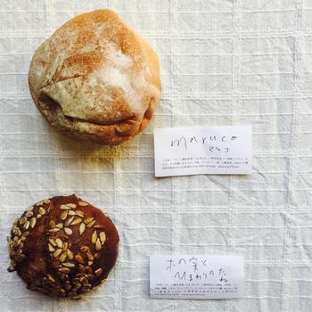 天然酵母を使ったハード系のパンは、しっかりかみしめ、小麦を感じることが出来ます。