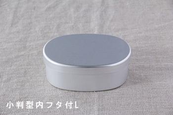 大一アルミニウム製作所のとってもシンプルな「アルミ弁当箱」。