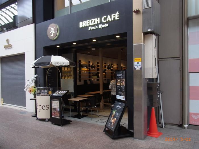 フランスのブルターニュ地方が発祥のガレットとクレープが味わえるブレッツカフェの、関西初出店の店舗が三条名店街にあります。リプトンのはす向かいあたりにあります。ソバ粉100%の生地で、さまざまな具を包むガレットは、ランチとしても十分のボリューム。