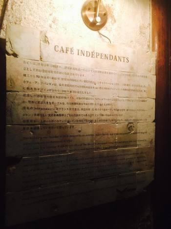 カフェの歴史やコンセプトが書かれた壁。お店に行かれたら、ぜひ読んでみて下さい。