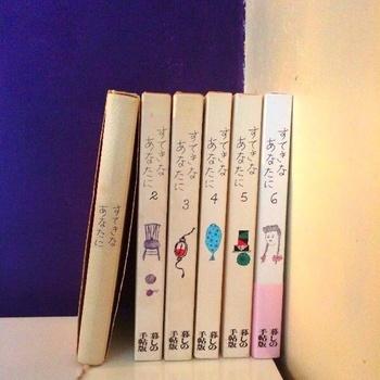暮しの手帖の人気エッセイ、とと姉ちゃんのモデルとなった大橋鎮子さん編著の「すてきなあなたに」をはじめ、素敵な本が勢ぞろい。