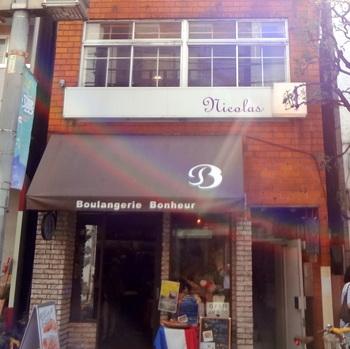 三軒茶屋駅から徒歩約5分。カフェ『Nicolas』はレトロなレンガの建物の2階にあります。 1階は別のお店となっているので、脇の階段から上がってくださいね。