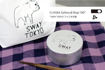 CLASKA(クラスカ)の 「SWAYアルミ弁当箱」。ちょっぴり情けない表情のブルドックがなんとも愛らしく、犬好きさんにおすすめのお弁当箱です。