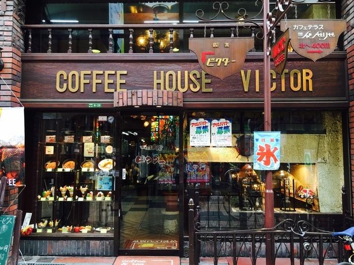 """日本一長い商店街として知られる""""天神橋筋商店街""""にある「喫茶 ビクター」。地元の人々に愛される、地域に根付いた喫茶店です。"""