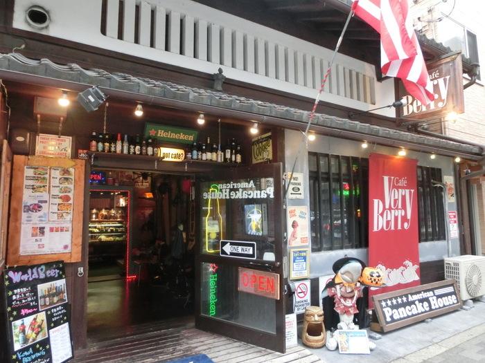 京都に何店舗かある『VeryBerry Cafe』。京町家風アメリカンなカフェ。京都の女性たちに愛されているお馴染みのカフェです。アメリカの雰囲気が漂うポップな雰囲気のカフェは、身体を休めるのにピッタリです♪