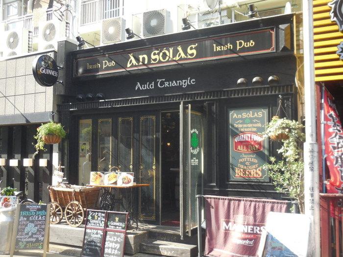 アンソラスは2014年9月にできた、JR代々木駅東側にあるパブです。スポーツ観戦、週替わりランチ、ミュージックライブと良いとこ取りの楽しいお店です。