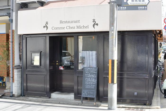 最後はあまり人には教えたくないお気に入りのお店です。京都の要素が取り入れられたフレンチがいただけるレストランなのです。まだ新しいお店ですが、既にミシュランにも掲載されています。