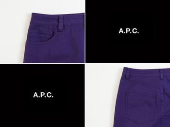 A.P.C.のブランド名は「生産と創造の工房(Atelier de Production et de Creation)」。