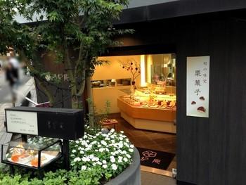 """""""香炉庵""""オーナーの齋藤さんは、10年間の和菓子修行を経て、2004年に出身地でもある横浜に店を出すことを決意。歴史がありなおかつ洋のイメージが強い場所で和菓子を表現したい、という思いから元町に念願のお店を出店しました。"""