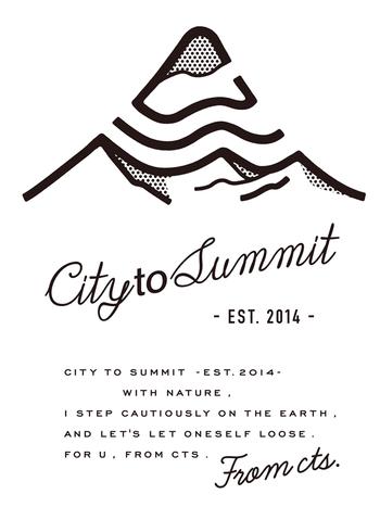 「City to Summit」を思わずマークしたくなるのは、この凝ったデザインのロゴ。線で描写された山のイラストがなんとも表情豊かで素敵です。