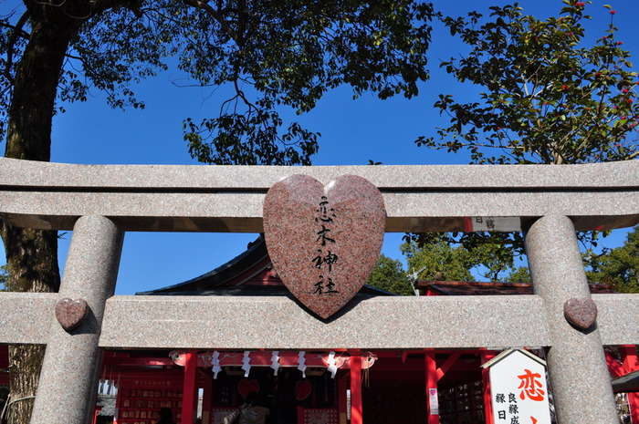 御祭神に「恋命」を祀る、縁結びの聖地として有名な「恋木神社」。境内にはいたるところにハートがあります。