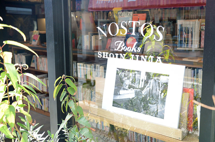 東京都世田谷区、松陰神社前に店舗を構える<nostos(ノストス)books>は、古書を中心に取り扱う本屋さん。